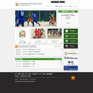 袋井サッカークラブ